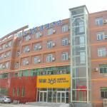 Eaka365 Hotel Shijiazhuang Runde, Shijiazhuang