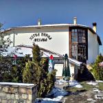 Fotos del hotel: Perla Hotel, Arbanasi