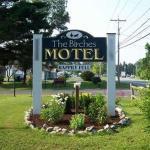 Birches Motel,  Saratoga Springs
