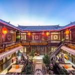 He Mu Ju Inn Mufu Branch,  Lijiang