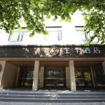 JI Hotel Xintiandi Shanghai, Shanghai