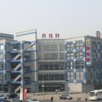 Beijing Bijie Business Hotel, Beijing