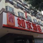 Home Inn Tianjin Hongqi Road Yibin Road,  Tianjin