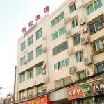 Deyang Xianghe Inn,  Deyang