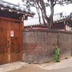 Empathy Hanok Guesthouse, Daegu