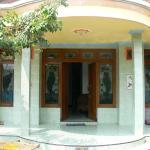 Ijen Adventure Inn,  Banyuwangi