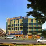 GuangZhou JunYe International Hotel(Nangang),  Guangzhou