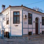 Plovdiv's Corner Guesthouse,  Plovdiv