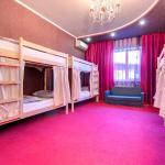BM Hostel Krasnodar,  Krasnodar