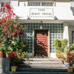 Casa Shanti Niketan,  Estoril