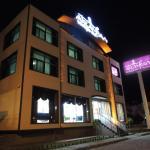Akcayhan Hotel,  Akcay