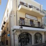 Afroditi, Rethymno Town