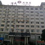 Luoping Jiacheng Hotel,  Luoping