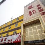 Chuyun Business Hotel,  Jingzhou