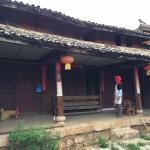 Wenshu Xiaozhu Inn,  Lijiang