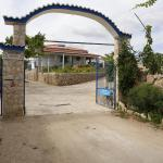 Quinta Ribeiro Tanquinhos,  Tancos