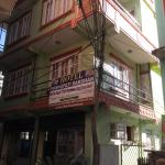 Pashupati Darshan Hotel, Kathmandu