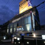 Hotel Bianca (Adult Only),  Tokyo