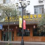 Wulinyuan Zhongtian International Youth Hostel, Zhangjiajie