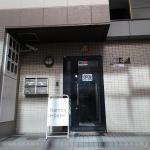 Namba Hostel,  Osaka