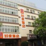 Home Inn Beijing Jinsong,  Beijing