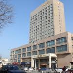 Hopeway Hotel, Tianjin
