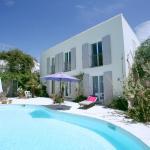 Hotel Pictures: Maison Pertuis Provence, Pertuis