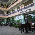 Cha-Nan House,  Udon Thani