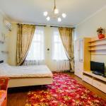 Apartment V Tsentre, Rostov on Don