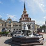 Mini-hotel on Basmannyy, Moscow