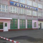 Gostinitsa Mayak, Komsomolsk-na-Amure