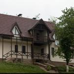 Apple Garden House, Kraynykovo
