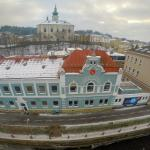 Hotel Pictures: Up Havel, Trutnov