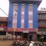 Hotel Deepali International, Bhubaneshwar