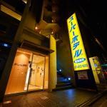 Super Hotel Midosujisen Esaka,  Osaka