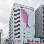 Tokyu Stay Tsukiji, Tokyo