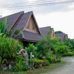Daranee Resort,  Ranong