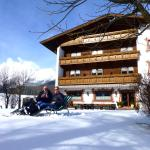 ホテル写真: Pension Alpenhof, Obsteig