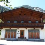 Chalet Walchenhof,  Mayrhofen