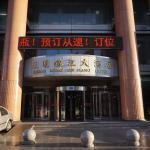 Harbin Zhengming Jinjiang Hotel, Harbin