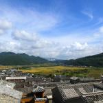 Heshun Pleasure Me Inn, Tengchong