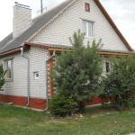 Hotel Pictures: Homestay Honey House, Kobryn