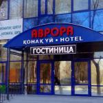 Avrora Inn, Almaty