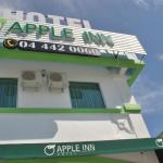 Apple Inn Hotel,  Sungai Petani