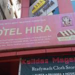 Hotel Hira,  Mumbai