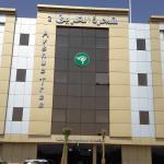 Avenue Tree Furnished Apartments 2,  Riyadh