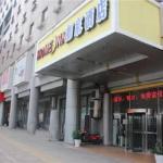 Home Inn Beijing West Railway Station North Square, Beijing