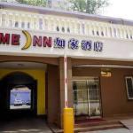 Home Inn Tianjin Xiangyang Lou Wanda Plaza, Tianjin