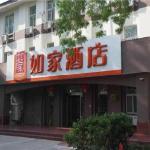 Home Inn Tianjin Hongxing Road,  Tianjin