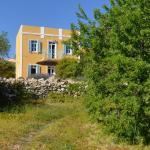 Holiday home Quinta Amarelo XXL, Loulé